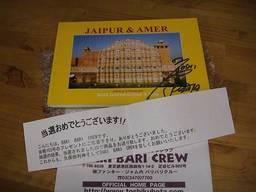 久保田さんのサイン入り絵葉書
